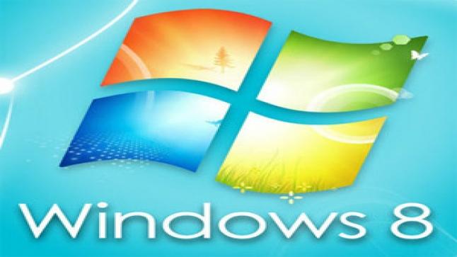 مايكروسوفت تخفض سعر ترخيص ويندوز 8